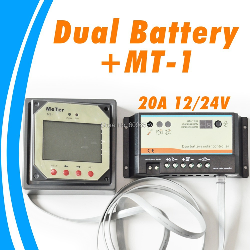 20A daul battery Solar Charger Controller duo-battery charge controller with Remote LCD Meter MT-1 meter-1 for RVs Boat Golf Bus 20a pwm duo battery solar panel charge controller regulator 12v 24vdc with remote meter mt1 control solar charger