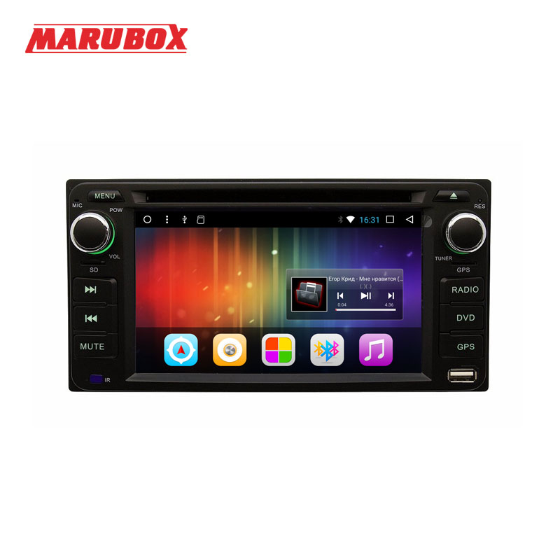 MARUBOX 2Din Android 7.1 Stereo Radio GPS For Toyota Hilux Fortuner Innova Old Camry Corolla Vios RAV4 DVD Car Multimedia Player