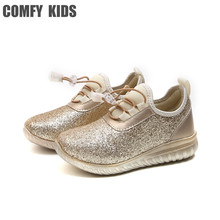 COMFY KIDS Fashion New Arrivals Child Boys Sneakers Shoes EVA Sole Cozy Inside Kids Girls Sports Sneakers Casual Flat With Shoe