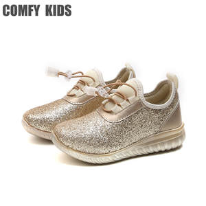 d71fe95e9bc6 COMFY KIDS Child Boys Girls Sports Sneakers With Shoe
