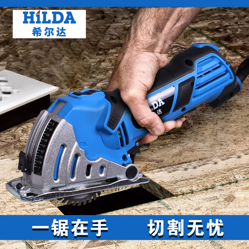 new arrival 550W circular saw with 6 saw blade  for wood working