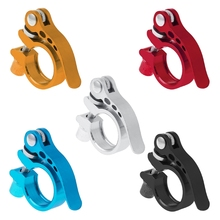 Biycle Accessories Aluminum Alloy Seatpost Clamp Quick Release MTB Cycling 28.6 Seat Bike Accessory Wholesale
