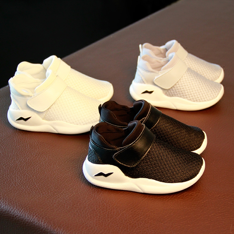 Adidas Has Made The Tubular Shadow For Infants