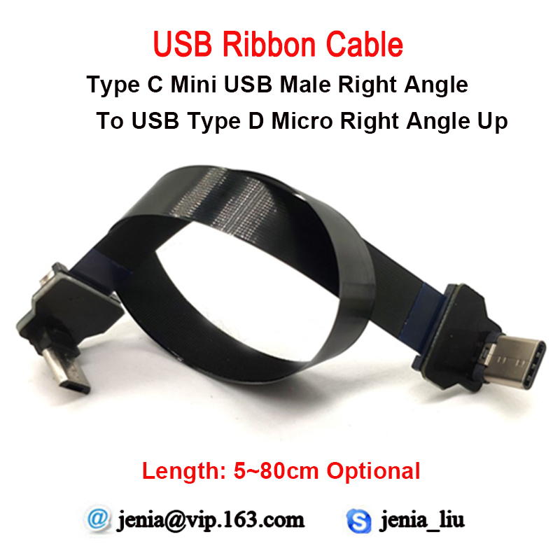 5CM To 80Cm Ultra Flat Thin Fpv Usb Cable Type C Mini Right Angle To USB Type D Micro Right Angle Up Flexible Ribbon Cable