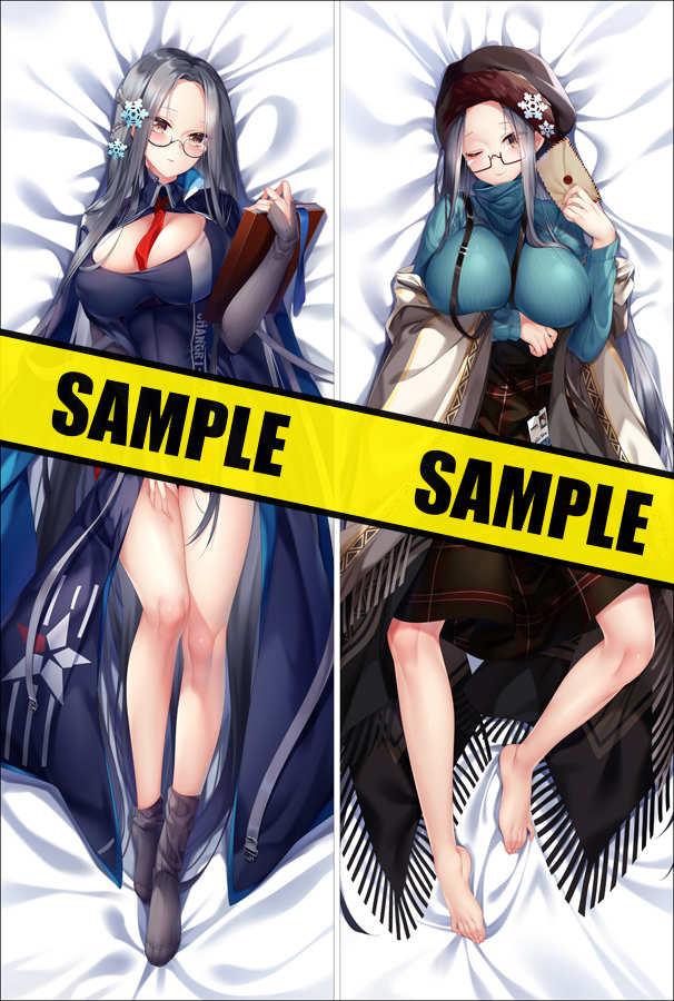 Купить с кэшбэком cirno's Store Original bilan hangxian anime Characters sexy girl shangri-la azur lane Dakimakura body pillow cover pillowcase