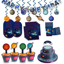 Birthday Party Decorations Kids Outer Space Party Supplies Solar System Planets Paper Cupcake Topper Plate Astronaut Space Decor