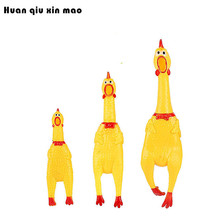 Free Shipping 2017 Adore Pet Dog Toys Rooster Attract Puppy and Cat Squeak Screaming Rubber Chicken