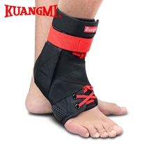 Kuangmi Ankle Support Sports Ankle Brace Support Sprained Guard Protector Foot Stabilizer Adjustable Bandage Basketball Football