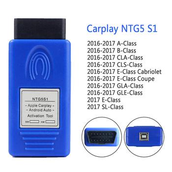 2020 najnowszy CarPlay Auto OBD aktywator carplay dla mercedes NTG5 S1 dla benz narzędzie aktywacji samochodu dla iPhone Android tanie i dobre opinie BOJECHER CN (pochodzenie) carplay NTG5 S1 3 9inch 7 8inch plastic Kable diagnostyczne samochodu i złącza 0 1kg 5 9inch
