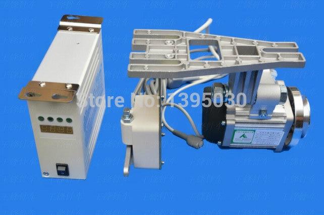 550W Industrial/Household Servo Motor WR561-1 Brushless Servo Adjustable Speed Energy Saving Motor Sewing Machine