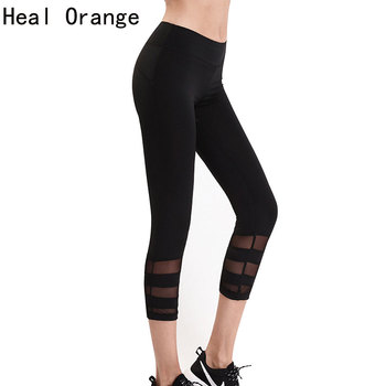 HEAL ORANGE Women Running Pants Sexy Running Tights Fitness Pants Compression Tights Sports Leggings Running Clothes Gym Wear tights