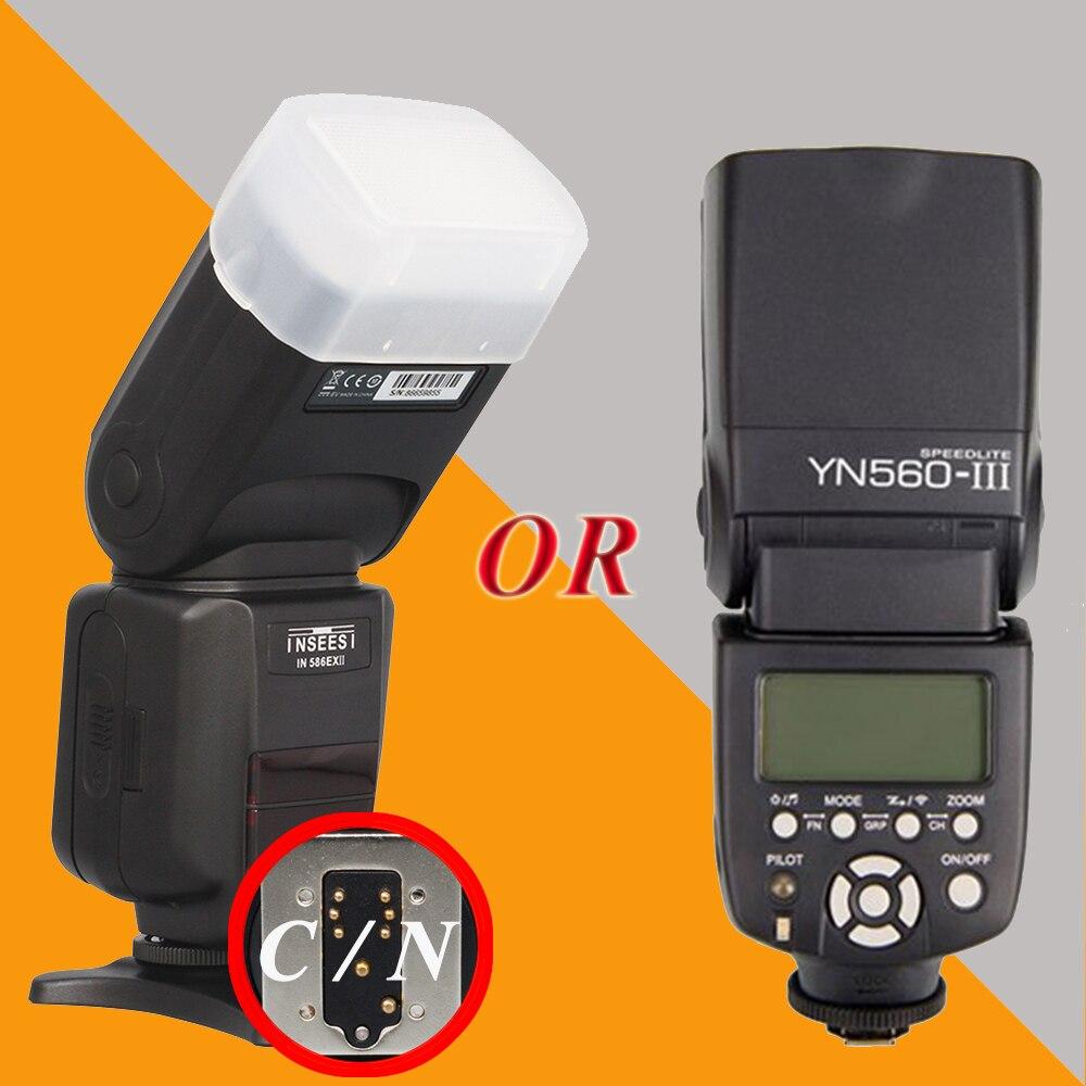 Для Цифровой Зеркальный Фотоаппарат Canon Nikon YONGNUO YN560 III YN560III YN560-III Speedlite YN-560III Беспроводная Вспышка ИЛИ INSEESI IN568EXII TTL HSS