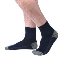 Men's Bamboo Fiber Breathable Socks With Box