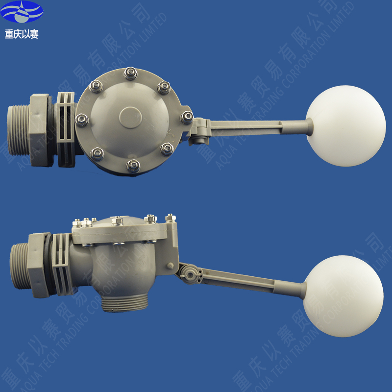2 plastic float valve, big size plastic ball cock, water tank  floating valve, water level float  valve 1 pt thread water sensor float plastic float valve floating ball
