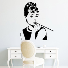 Classic Audrey Hepburn Wall Art Decal Stickers Pvc Material For Kids Rooms Nursery Room Decor Decoration naklejki