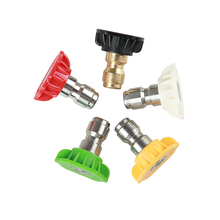 "1/4"" Quick Connector Car Washing Nozzles High Pressure Washer Nozzle Metal Jet Lance Spray Nozzle Car Cleaning Tools"