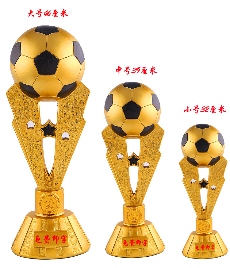 wholesale dealer f460e 25dea US $215.82 |2016 New 46CM Football trophy Resin Replica Trophies Model Best  Soccer Fan Souvenir Gift-in Sports Souvenirs from Sports & Entertainment ...