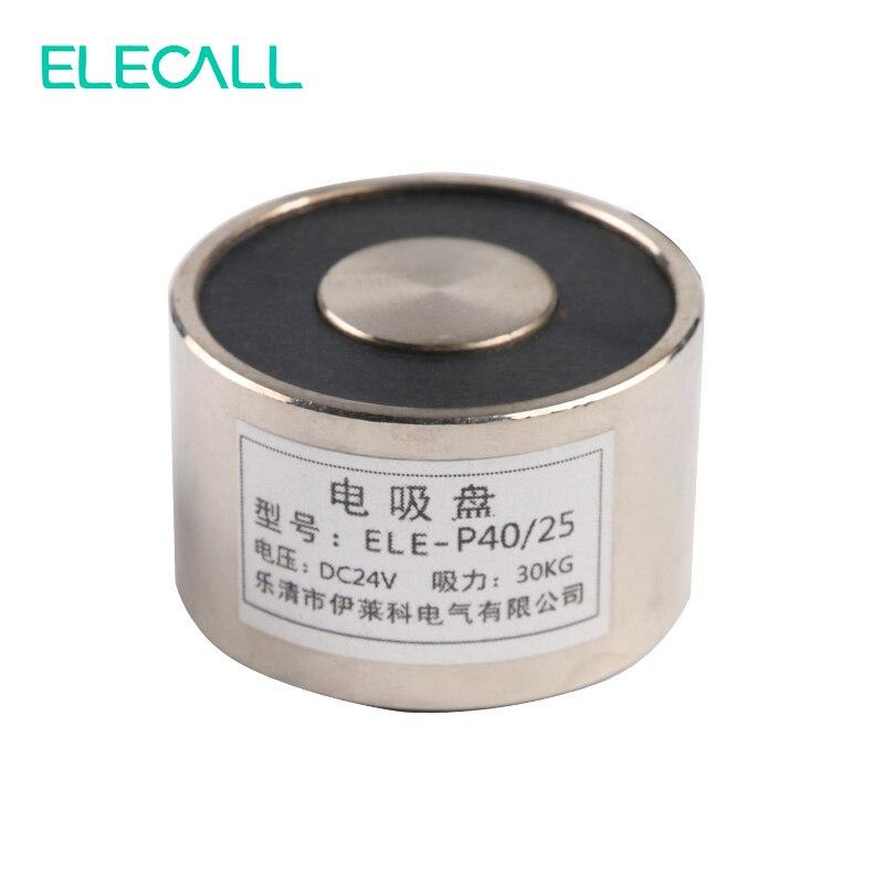 New ELE-P40/25 30kg Electromagnet Electric Lifting Magnet Solenoid Lift Holding 8W DC 24V 24v 40kg 88lb 49mm holding electromagnet lift solenoid x 1