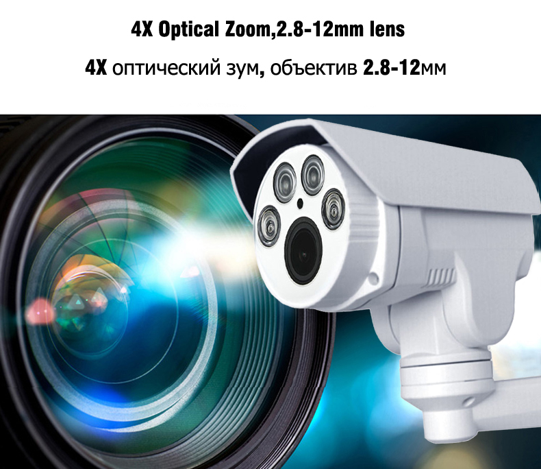 AHD PTZ Bullet Camera Outdoor Full HD 1080P AHDH 960P 4X Zoom Auto Focus 2.8-12mm 2MP Analog High Definition IR Camera