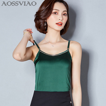 Summer Silk Tank Top 2019 Women Sexy V Neck Sleeveless Basic Tops Blusas Casual Womens Vest Beading Camisole Crop For Lady