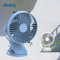 Meiling Rechargeable Portable Mini Fan Speed Controlled Fan 3 Speed Selection 5V USB Charge Desk Fans For Summer