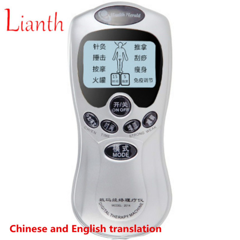 Multifunctional Digital Meridian Physiotherapy Device Body Massage Relax Muscle Pain Relief Acupuncture Therapy Health Care K306 tens body health care digital therapy massager machine muscle relax device with acupuncture massage roll physiotherapy slipper