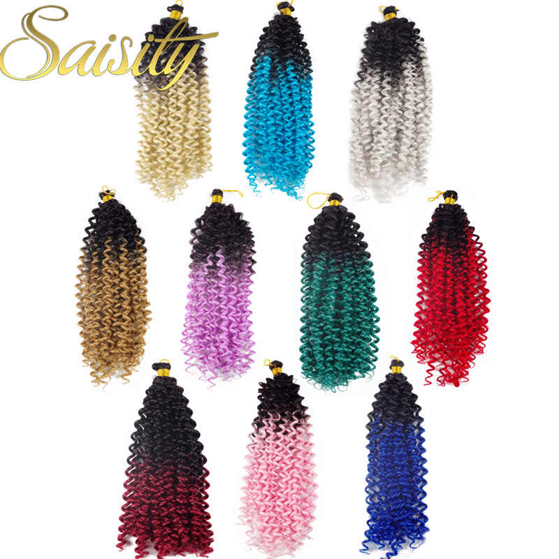 """Saisity плетение волос наращивание волна воды Косы черный/613 пучки синтетические волосы """"Freetress"""" курчавые твист крючком волосы оптом"""