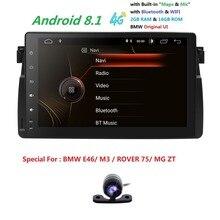 9 «Экран Android8.1 радио автомобиль BMW E46 M3 318i 320i 325i с MirrorLink No DVD Авто Мультимедиа Стерео DVD плеер + Navi RDS DVR SWC BT SD