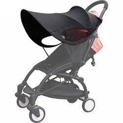 Versão atualizada do carrinho de bebê sol viseira, carrinho de bebê assento de carro acessórios