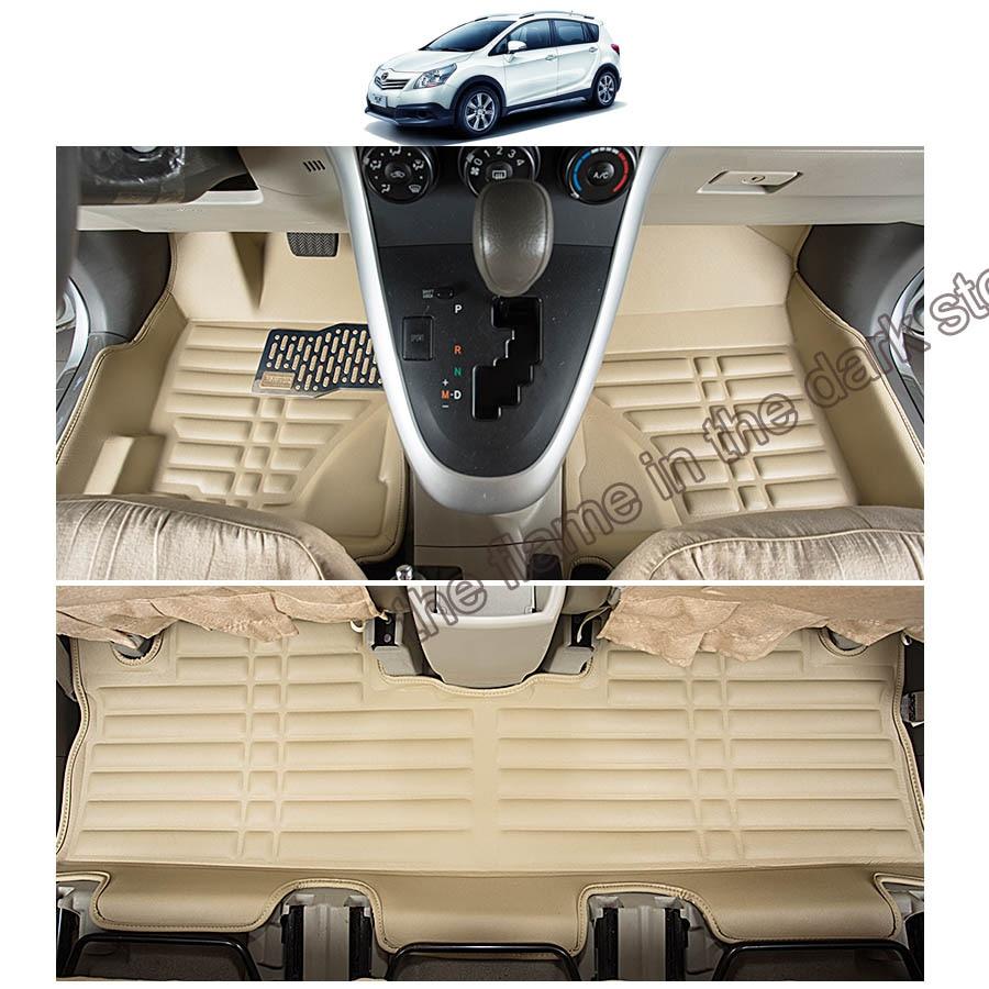 lsrtw2017 car styling fiber leather car floor mat carpet rug for toyota verso Sportsvan 2009-2017lsrtw2017 car styling fiber leather car floor mat carpet rug for toyota verso Sportsvan 2009-2017