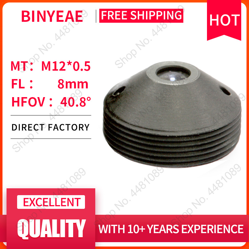 BINYEAE M12 LENS FL 8mm ultrashort lens for 1 2 5 CCD with F1 6 Mini