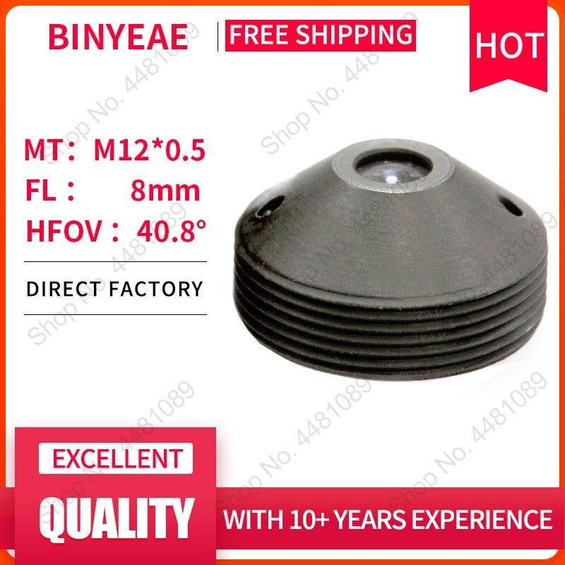 BINYEAE M12 LENS FL 8mm Ultrashort Lens For 1/2.5 CCD With  F1.6 Mini CCTV HD 2.0Megapixel Lens For Security Cameras Lens