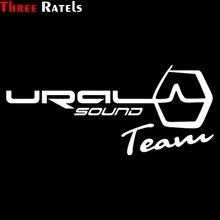 ثلاثة Ratels TZ 518 10.9*25 سنتيمتر 1 5 قطع URAL الصوت فريق سيارة ملصقا و الشارات ملصقات مضحك
