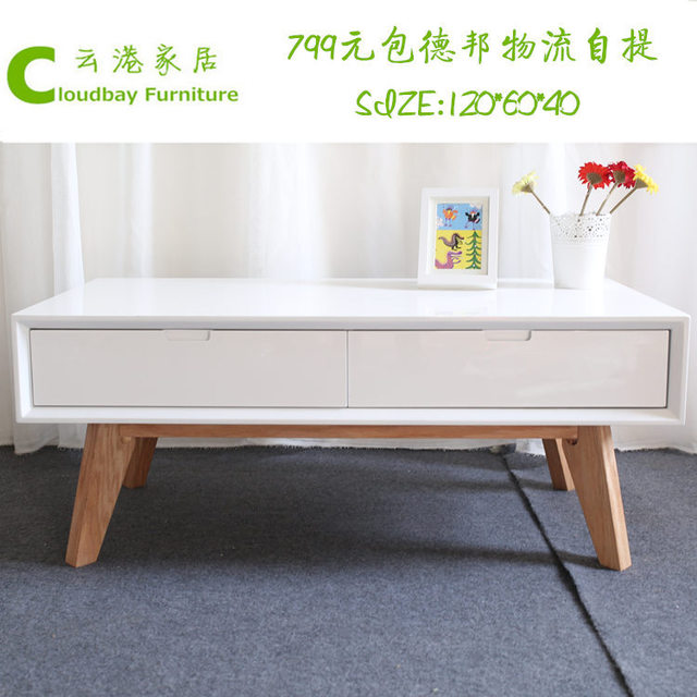 Único Mesas De Café Con Muebles De Ikea De Almacenamiento Componente ...