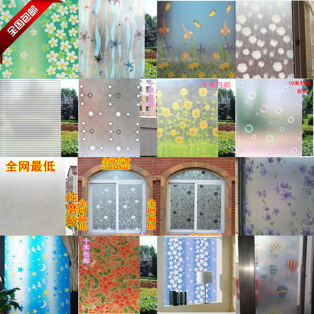 Window paper scrub stickers translucidus transparent bathroom glass paper print film