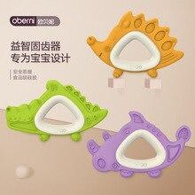 1pcs  Baby Animal Pattern Teether Soft Silicone Teething BPA Free Nursing