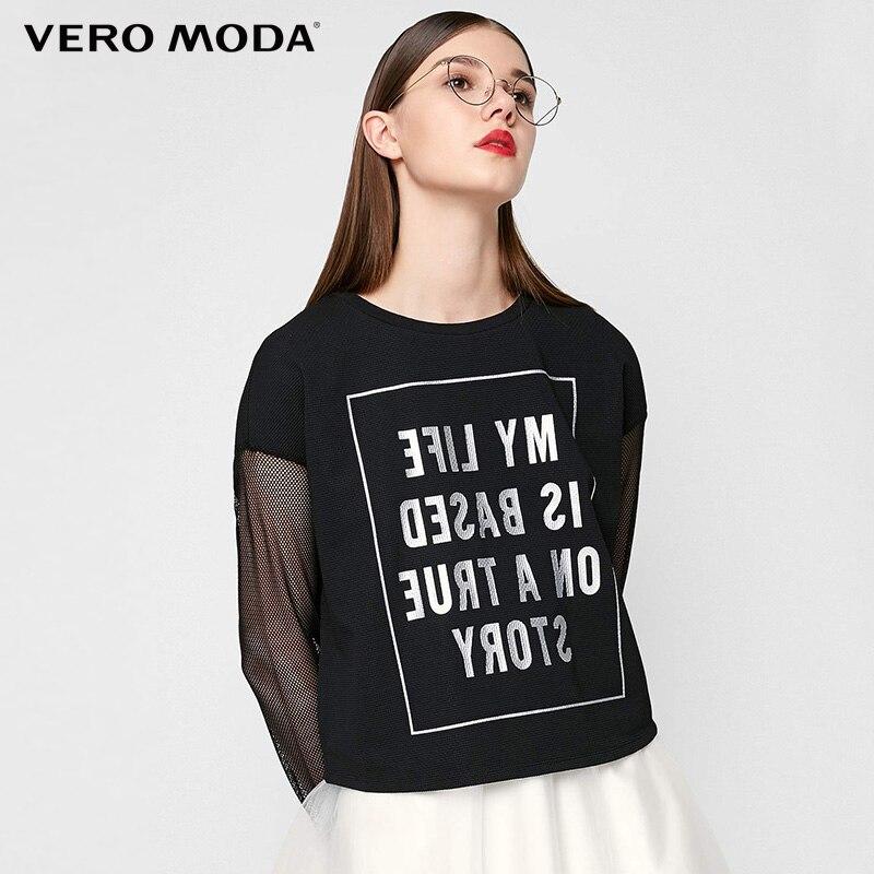 VERO MODA marca 2018 caliente nueva MODA mujer chiffon sólido casual chic camisas de punto Mujer de o-Cuello remata | 316102021 |