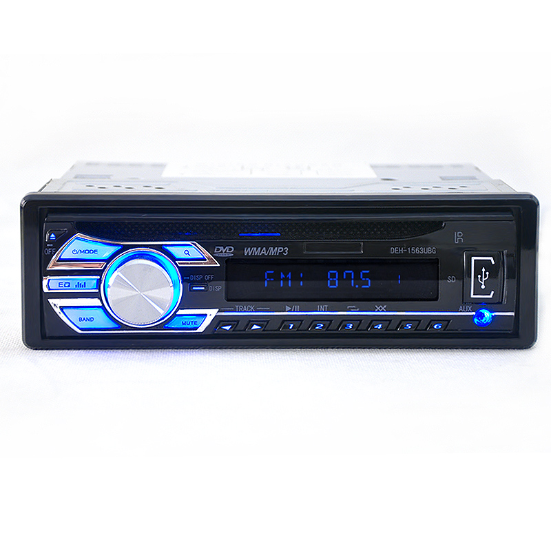 free shipment 12v car stereo fm radio mp3 dvd player with. Black Bedroom Furniture Sets. Home Design Ideas