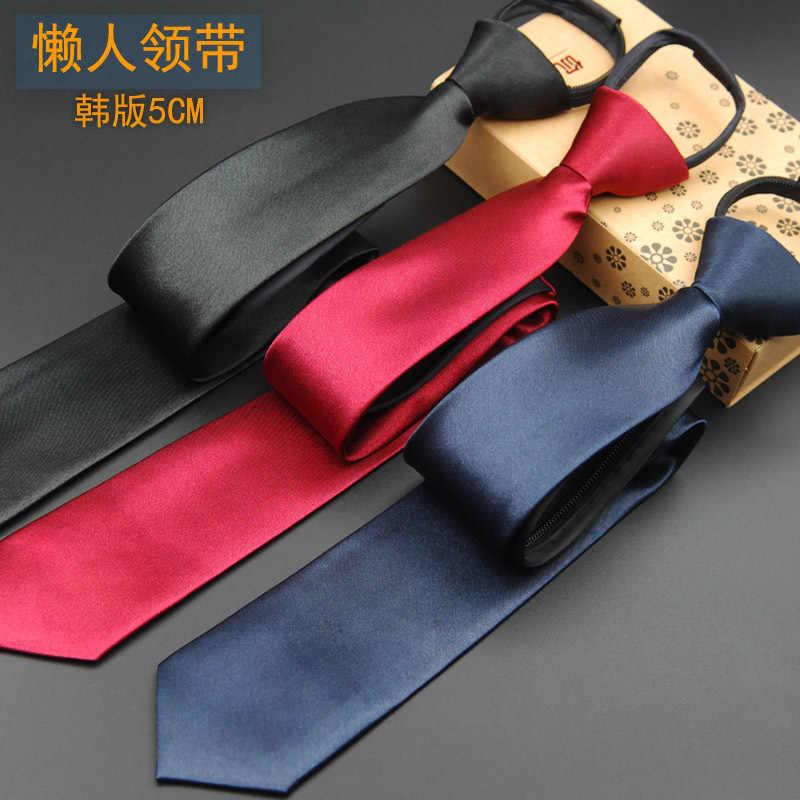 メンズネクタイジッパー固体ネクタイ5センチ赤青黄黒ネクタイスリム怠惰なネクタイスーツビジネスウェディングcravatta
