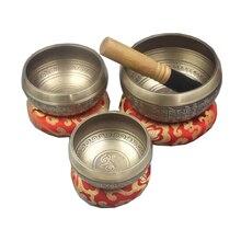 Тибетская Поющая чаша набор для медитации, исцеление чакры, Йога, с шелковой подушкой, деревянный молоток и чехол для переноски