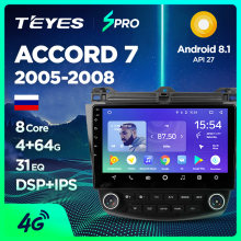 TEYES SPRO para Honda Accord 7 CM UC CL 2005, 2006, 2007, 2008 Radio Multimedia reproductor de Video GPS de navegación Android 8,1 No 2din(China)