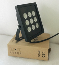Outdoor Surveillance CCTV Camera 850nm 9Pcs Array Infrared/White 42mil Led Fill Night Vision illuminator Lamp Free shipping