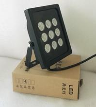 Surveillance CCTV Camera DC12V 850nm 9Pcs Array infaraed 42mil leds Night Vision illuminator IR led Fill light Free shipping