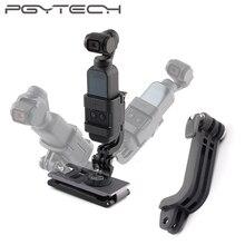 PGYTECH DJI OMSO caméra daction de poche L support rotatif monture pour support pour OSMO poignée de poche accessoires de cardan