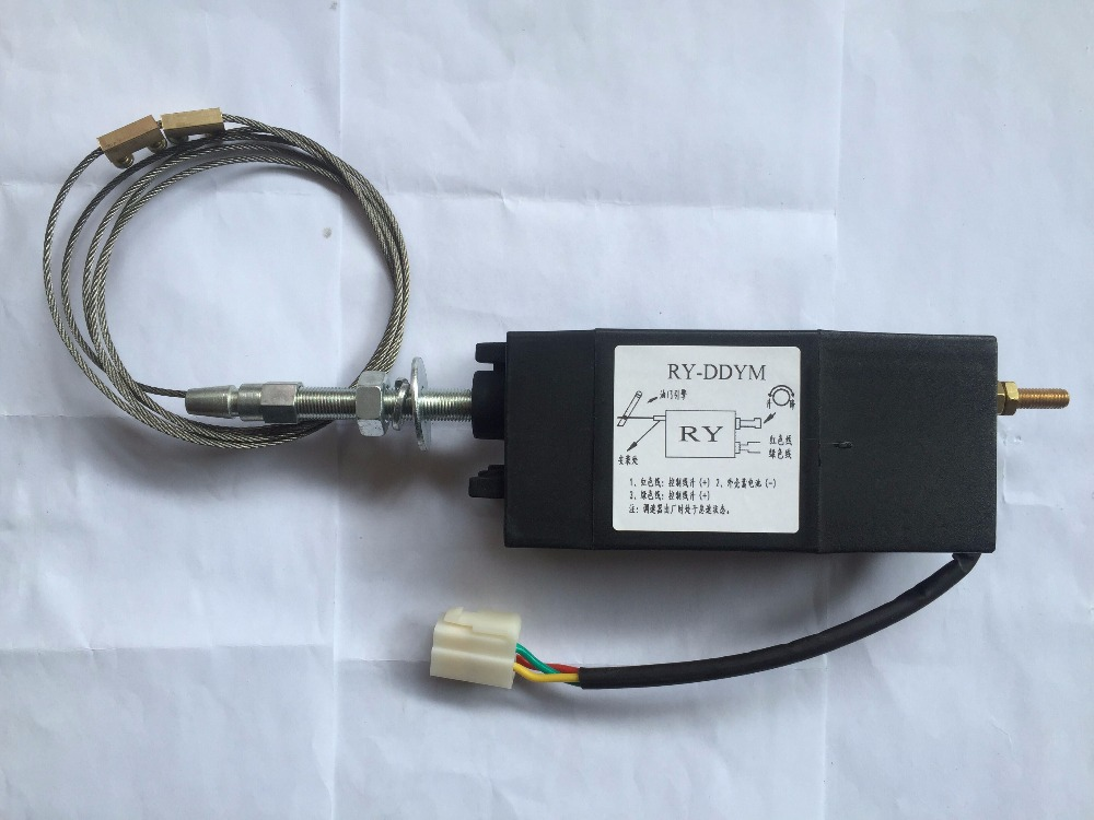 Free shipping 3pcs RY-DDYM 24V Electric throttle Diesel engine electronic device control power grid electromagnetic valve free shipping xhz pl 12v electric throttle controller diesel engine electronic device control power grid electromagnetic valve
