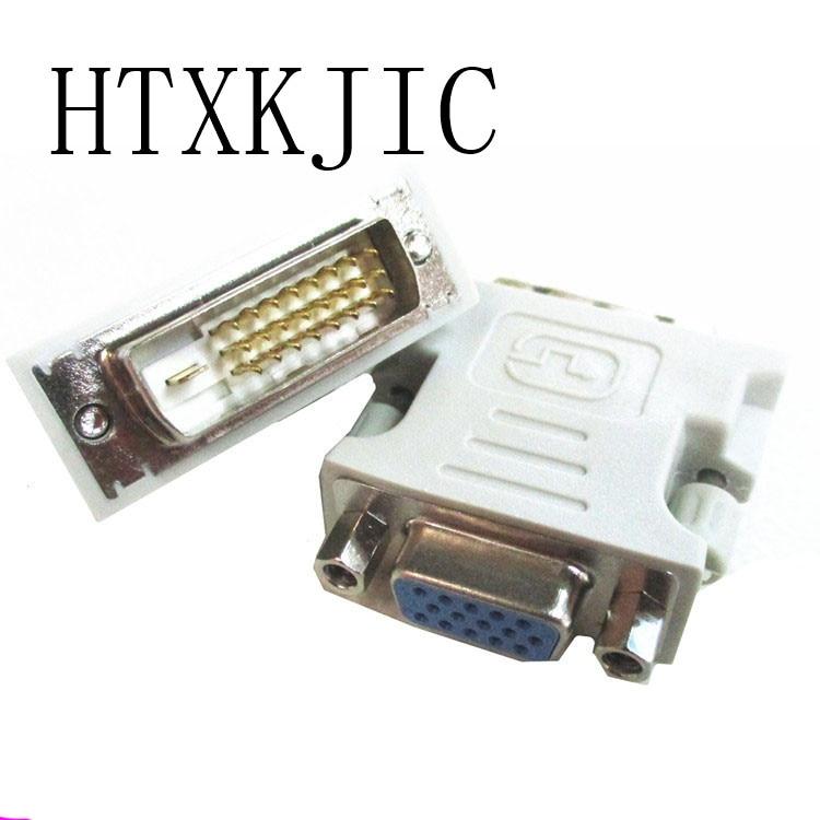 DVI to VGA Adapter DVI 24+1/24+5 Male to VGA Female Converter White Connector 1Pcs dvi i 24 5 male to dual vga female adapter cable black 30cm