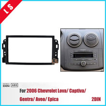 2 DIN Car Radio Frame Fascia for Chevrolet Lova Captiva Gentra Aveo Epica Stereo Dash Install Trim Panel Car Plate Kit,2DIN seicane good double din car radio fascia for 2009 2011 chevrolet cruze stereo dvd player install frame surrounded trim panel kit