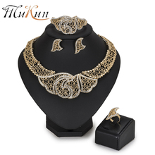MUKUM fashion African beads brand jewelry sets Wholesale Dubai gold color woman accessories jewelry set for Women costume design недорого