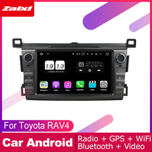 ZaiXi For Toyota RAV4 RAV 4 2013~2018 Car Android Multimedia System 2 DIN Auto DVD Player GPS Navi Navigation Radio Audio WiFi octa core 1024 600 hd screen 2 din android 8 0 car dvd for toyota rav 4 rav4 audio video stereo gps navigation radio rds 4g wifi