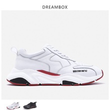 Spring New Men's Shoes White Спортивная обувь Casual Shoes Thick Bottom Increased Мужская обувь
